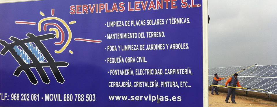 Solarmurcia limpieza de placas solares y reformas murcia for Trabajo de limpieza en murcia